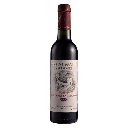【清仓】长城华夏赤霞珠干红葡萄酒375ml