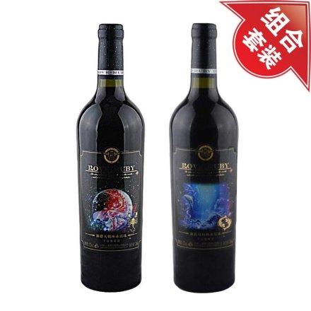 澜爵天蝎座+双鱼座赤霞珠干红葡萄酒