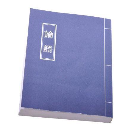 孔府家论语手册