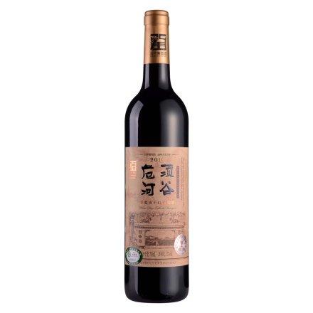 【清仓】危须河谷干红葡萄酒陈酿型750ml