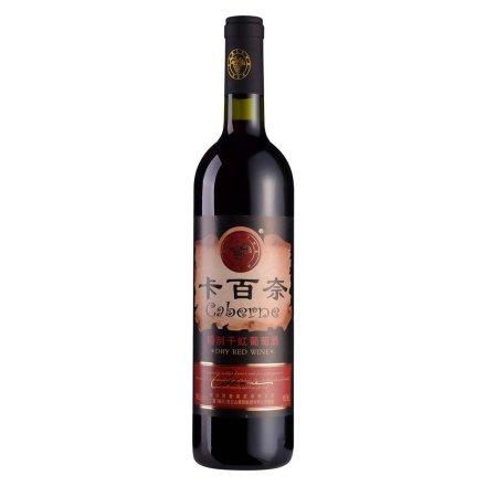 【清仓】卡百奈干红葡萄酒750ml