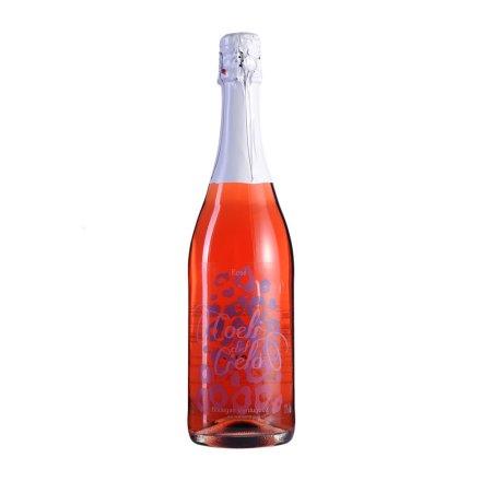 西班牙瑰丽粉红起泡酒