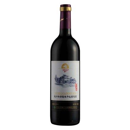 中国越千年赤霞珠干红葡萄酒