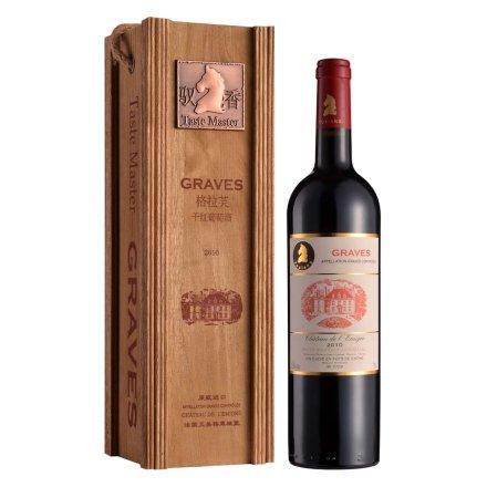 【清仓】法国驭香格拉夫艾美格莱2010干红葡萄酒