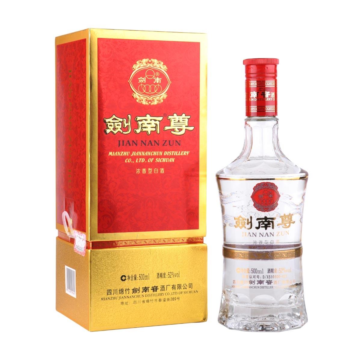 【清仓】52°剑南尊玻瓶500ml(2012年)