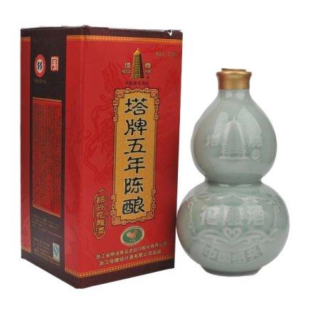 (清仓)塔牌五年陈青瓷葫芦花雕酒500ml
