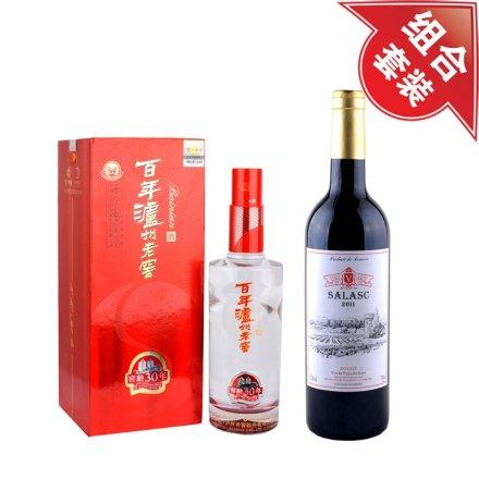 52°百年泸州老窖窖龄30年500ml+法国萨拉斯干红葡萄酒