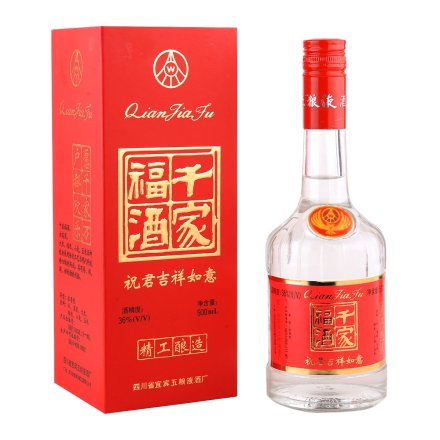 36°千家福吉祥如意500ml   (陈年老酒)