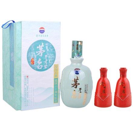 (清仓)53°不老酒问心+今世缘典藏小酒150ml(2瓶)