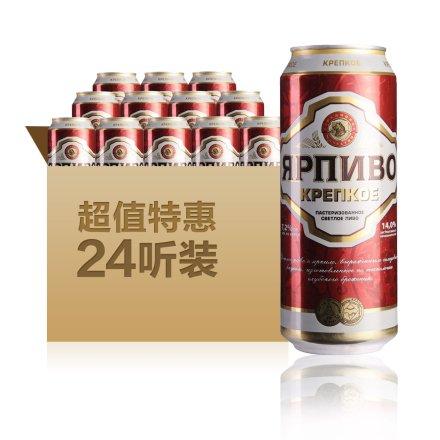 俄罗斯波罗的海烈性雅啤500ml(24瓶装)