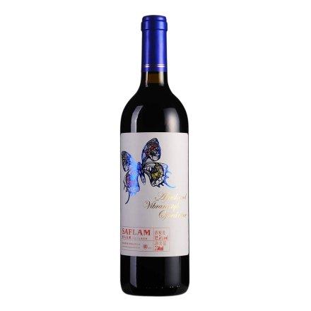 西夫拉姆酒堡干红葡萄酒(蓝蝶)750ml