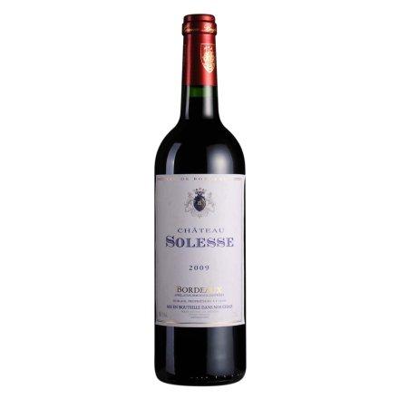 【清仓】法国索雷斯城堡干红葡萄酒