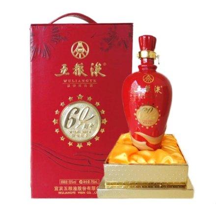 (清仓)55°五粮液(股份)60周年国庆珍藏纪念酒750ml