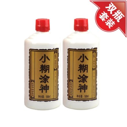 52°小糊涂神500ml(双瓶装)