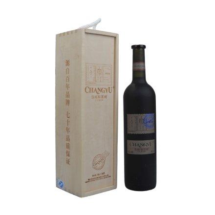 (清仓)中国张裕邮票纪念版之张裕解百纳干红葡萄酒木盒装