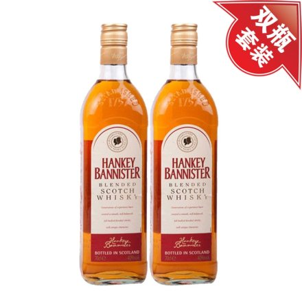 (清仓)40°亨特苏格兰威士忌700ml(双瓶装)
