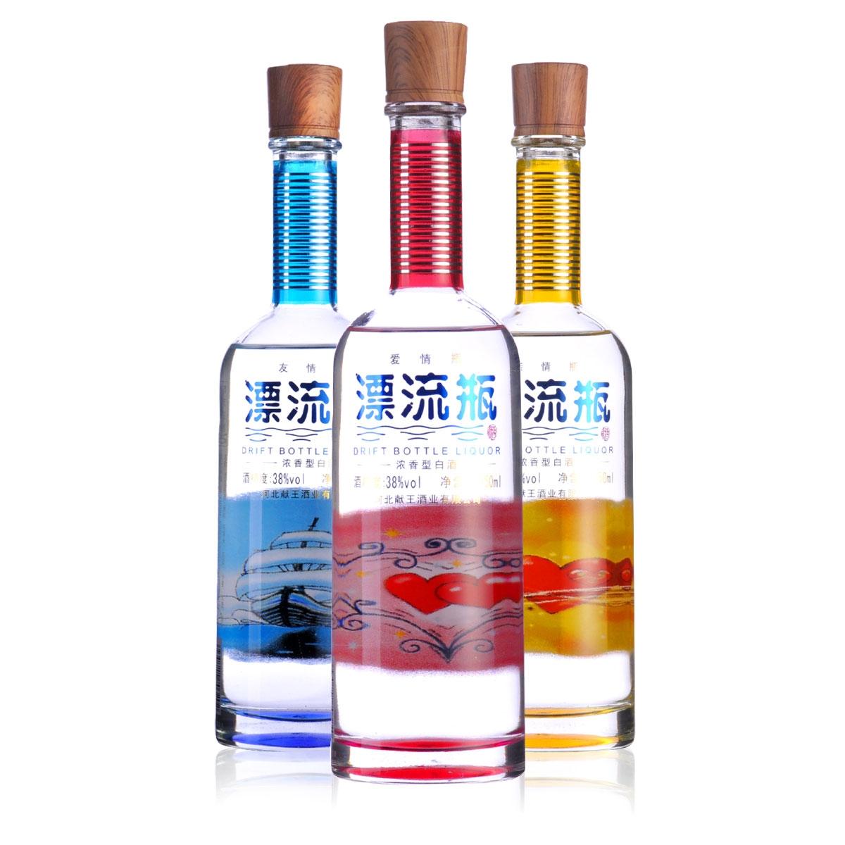 【5折清仓】38°漂流瓶酒350ml 2014年(友情瓶+爱情瓶+亲情瓶)