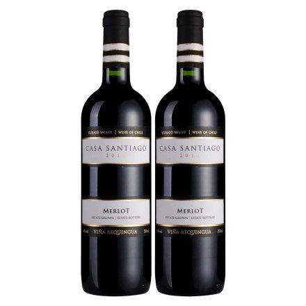 智利圣地亚哥美乐干红葡萄酒750ml(双瓶装)