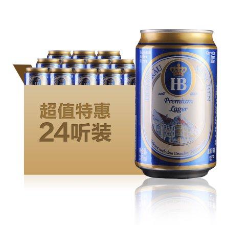 莱州HB皇家黄啤易拉罐330ml(24瓶装)