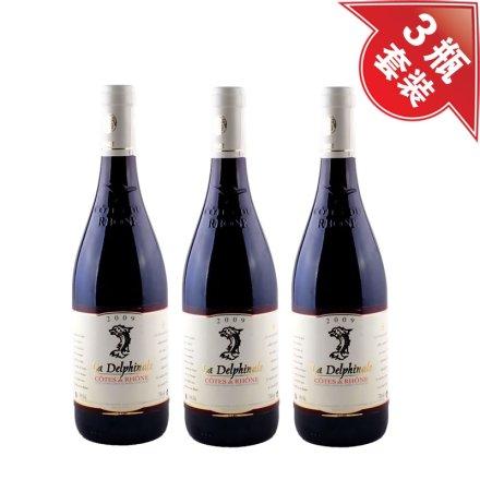 法国德尔菲娜干红葡萄酒(3瓶装)