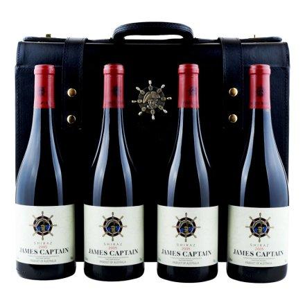 【清仓】詹姆士船长西拉干红葡萄酒2005 (四支皮盒装)
