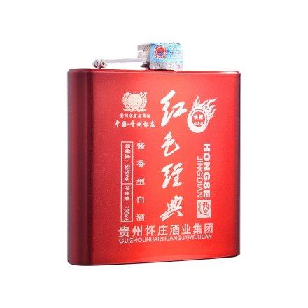 53°怀庄红色经典长征纪念版150ml