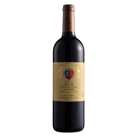 12.5°国王花公主干红葡萄酒2005 750ml