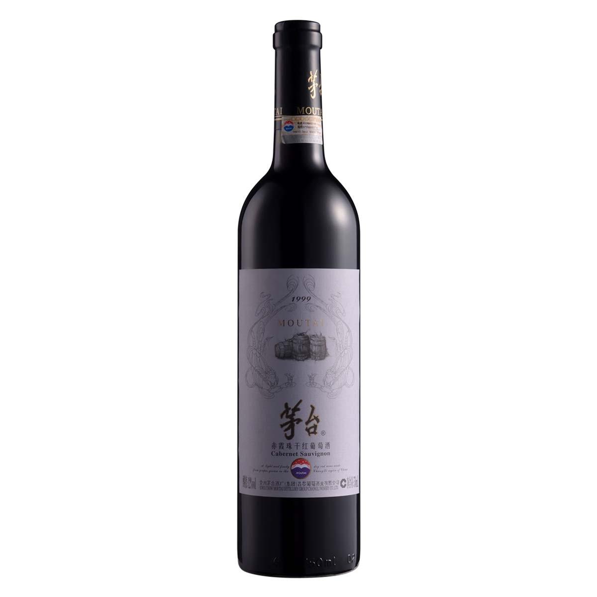 【清仓】茅台红酒赤霞珠干红葡萄酒1999  750ml