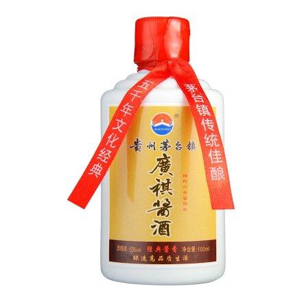 【清仓】53°廣祺酱酒(随心版)100ml