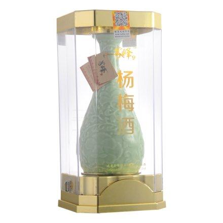 40°豆青釉杨梅酒600ml
