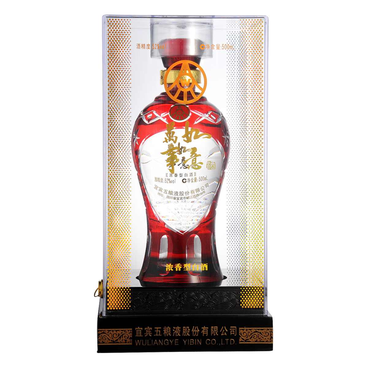 【清仓】52°五粮液(股份有限公司)万事如意系列红如意500ml(2011年-2012年)
