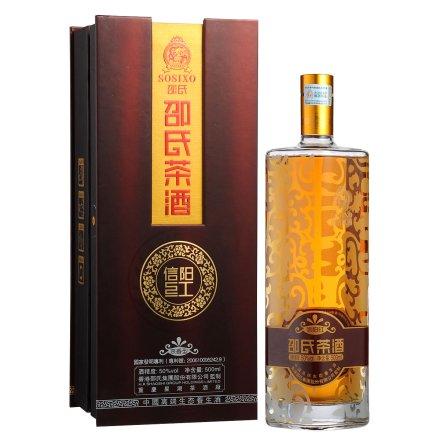 50°邵氏茶酒信阳红茶香型500ml