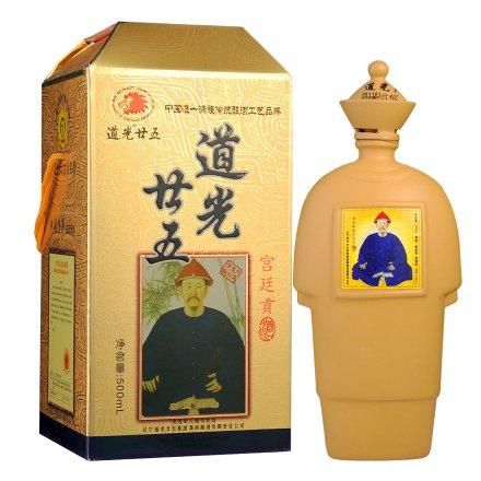 45°道光廿五宫廷贡酒(蓝袍)500ml