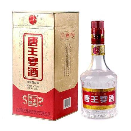 45°十五唐王宴铁盒装500ml