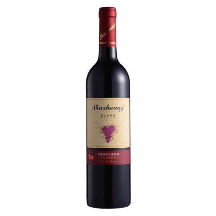 中国沙莊陈酿•原生态种植赤霞珠干红葡萄酒750ml