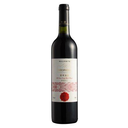 【清仓】中国宁夏贺干酒莊干红红葡萄酒750ml