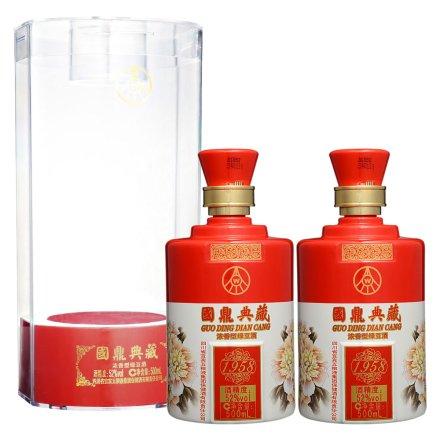 52°五粮液集团1958国鼎典藏酒500ml(双瓶装)