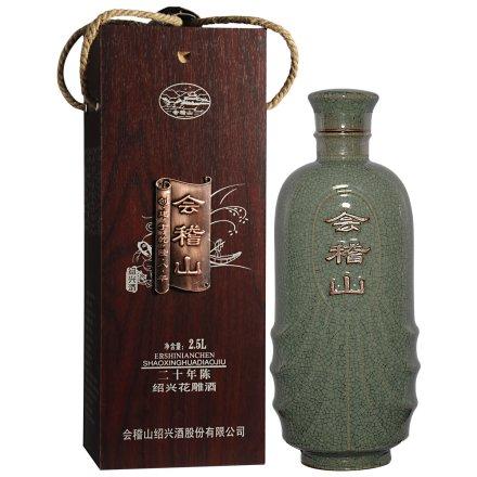 14°会稽山木盒二十年陈花雕酒2500ml