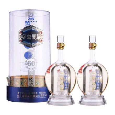 42°北冬虫夏草酒60年500ml(双瓶装)