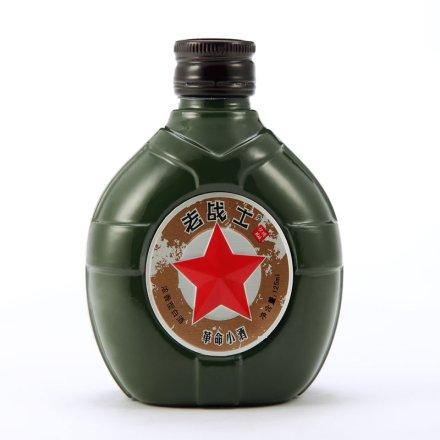 52°老战士革命小酒纪怀旧版(小水壶)125ml