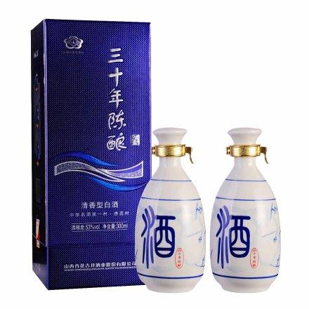 53°杏井汾行天下原浆三十年礼盒(双瓶装)