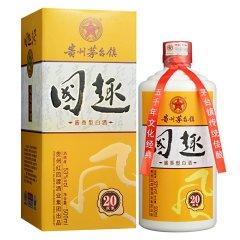 53°茅台镇国趣酒20原浆(风) 500ml