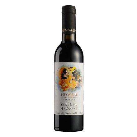 尼雅星座赤霞珠干红葡萄酒375ml  双子座