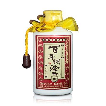 52º百年糊涂酒银世纪125ml(促销)