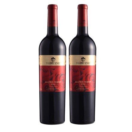 12.5°中国通天赤霞珠干红葡萄酒750ml(双瓶装)