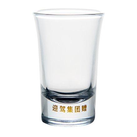 迎驾小酒杯