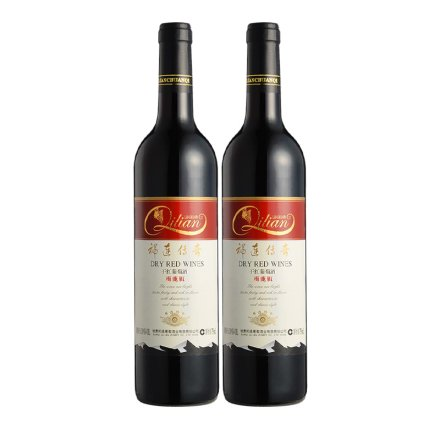 中国甘肃祁连传奇梅鹿辄干红750ml(双瓶装)