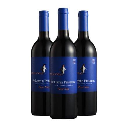 澳大利亚小企鹅黑比诺红葡萄酒750ml(3瓶装)