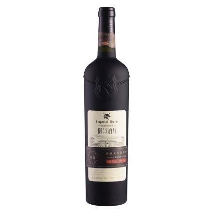 御马酒庄精酿干红葡萄酒750ml
