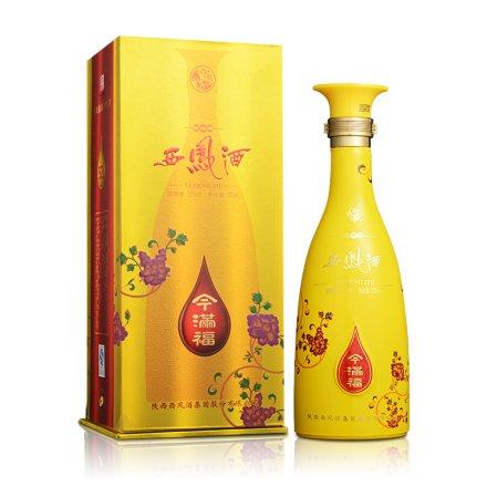 52°西凤酒今满福(和满福)500ml(乐享)